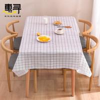 惠寻  格子素色防水餐桌茶几布桌布 白色-137*152cm