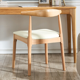 家逸实木餐椅书桌椅家用牛角椅北欧简约办公椅创意靠背餐厅椅子