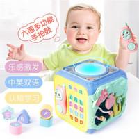 婴儿玩具手拍鼓0-1-3岁多功能六面体手拍鼓玩具