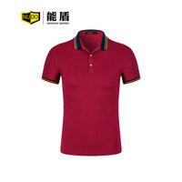 能盾夏款polo衫工作服上衣男女条纹翻领短袖t恤文化衫广告衫制作85661-2SH女酒红色上衣3XL