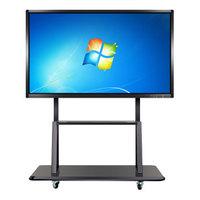 美芙 红外触摸教学会议一体机电脑电子白板液晶显示屏J1900触控版 65英寸