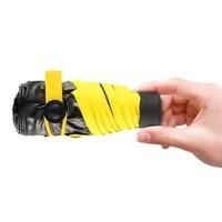 创意迷你超轻五折口袋伞