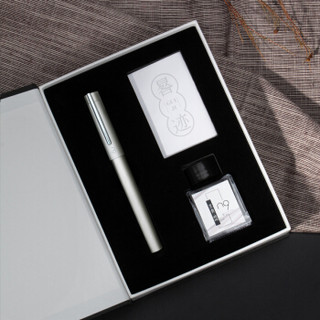 n9晷迹系列 铱金钢笔学生练字笔办公墨水笔签字笔礼盒套装 穹苍F尖+黑色墨水礼品套装