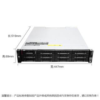 联想(Lenovo)DS2200存储 (小盘主机/双控/4*1G iSCSI/12*600GB SAS 10K )改配