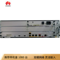 华为(HAUWEI)AR3260-S 高端企业级集成路由器 新SKU:100004020961为AR3260-S替换款!