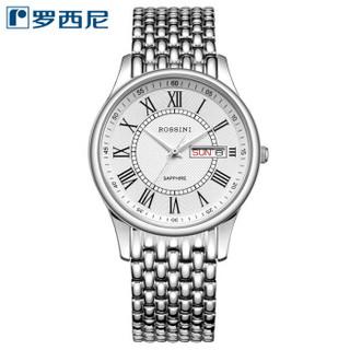 ROSSINI 罗西尼 手表 启迪系列简约石英男表双日历罗马时符白盘钢带6355W01G