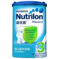 Nutrilon 诺优能 婴幼儿奶粉 3段 800g克