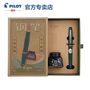 PILOT 百乐 FP-78G+ 钢笔 复古潮墨水礼盒