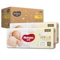 HUGGIES 好奇 金装 婴儿纸尿裤 XL105片 *2件
