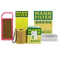 曼牌(MANNFILTER)滤清器套装 空气滤空调滤机油滤(雪铁龙C5 2.0L/标致508 2.0L)