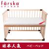 farska 日本婴儿床垫 婴儿床垫/天然乳胶椰棕儿童宝宝床垫/可拆洗环保棕榈透气可拆洗 大号(120cm*70cm)
