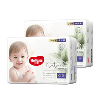 HUGGIES 好奇 心钻装 婴儿拉拉裤 XL32片 *4件