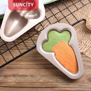 Suncity 阳晨 烘焙模具 小胡萝卜