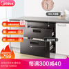 美的(Midea)二星级 高温独立双模嵌入式消毒柜/碗柜90Q15S