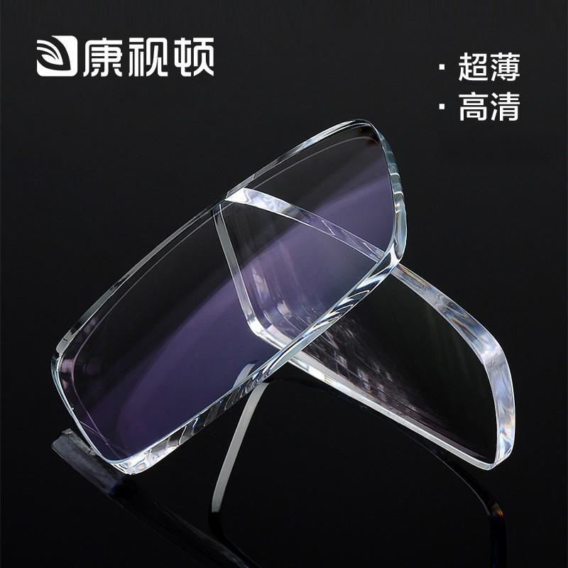 康视顿 1.61非球面防蓝光镜片*2片+赠店内150元内眼镜框任选