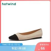 hotwind 热风 H07W0555 女士休闲鞋