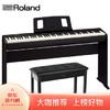 罗兰(Roland)电钢琴fp10 FP-10智能电子钢琴88键重锤便携式初学者家用钢琴官方标配+双人琴凳+耳机全套礼包