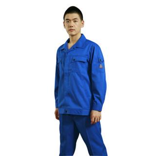 星工(XINGGONG)防静电服 防尘服科研实验化工厂工作服劳保服工作服定制 XXL码