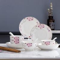 應州東進 陶瓷碗盘餐具套装 姹紫嫣红 16件套 +凑单品