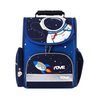 香港YOME严选小学生书包男1-3年级儿童书包6-9周岁减压学生双肩背书包   Y2799M47A 太空旅行者 藏青色