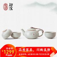 东道 汝窑茶具 陶瓷开片茶壶茶具套装整套功夫茶具汝瓷开片可养送人茶礼 天乐月白-一壶三杯组