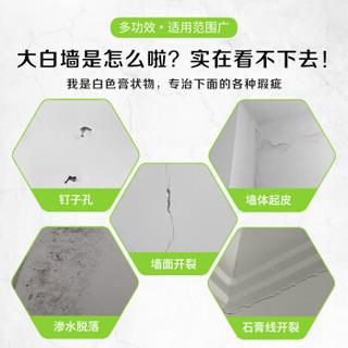彩弘 P8 墙面修补膏 补墙膏耐水腻子粉 墙面钉眼裂缝补洞起皮墙体划痕修复 1.8kg白色