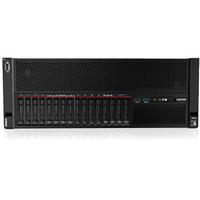 Lenovo 联想 SR860 4U机架服务器
