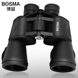 BOSMA 博冠 保罗II代 10x50 望远镜+菲莱仕 FEIRSH 单筒望远镜 *3件