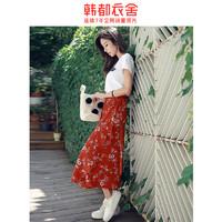 韩都衣舍 2020夏装新款女装气质两件套显高套装EK8422荃