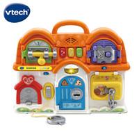 伟易达(VTech)早教解锁屋 蒙台梭利启蒙拼插开锁玩具 儿童宝宝幼儿教具儿童礼物