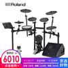 罗兰(Roland)电子鼓TD17KL 专业演奏电子鼓电鼓便携儿童练习演出爵士鼓通用电架子鼓+电鼓音箱套装