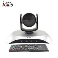 艾科朗 iClub USB视频会议摄像头/高清会议摄像机/软件系统设备终端 SX-R3-1080S