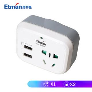 京东PLUS会员 : Etman 英特曼 ETMAN)带USB无线转换插头 双USB电源多功能插座转换器无线 一转二家用ACAC50