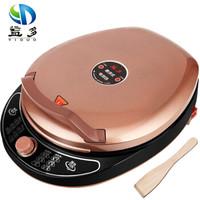 益多电饼铛家用双面加热悬浮烤盘 多功能煎烤机 一键速热加深大号电饼铛SX-02(A)