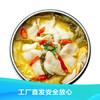 哈鲜 老坛酸菜巴沙鱼片670g家庭装 酸菜鱼半成品方便菜 海鲜水产