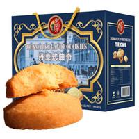 东望洋 曲奇饼干 丹麦风味 400g *10件