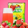 福瑞德 草莓粉 速溶固体饮料果珍特浓果汁粉 1000g/袋