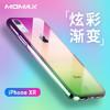 摩米士(MOMAX)苹果XR手机壳  iPhoneXR手机保护套极光色彩镀透明硬壳6.1英寸 紫绿