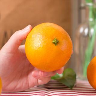 京觅 爱媛38号 果冻橙柑橘 2.5kg
