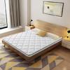 喜临门 床垫 青少年/老人棕床垫 3D椰棕薄垫子 单双人硬床垫 1500*2000