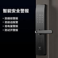 VIOMI 云米 MS120-01 智能门锁Link 天地钩锁体