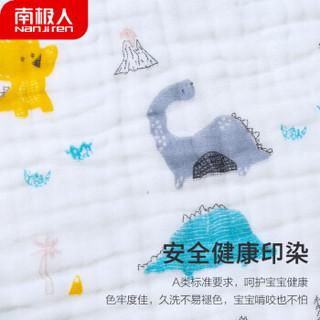 南极人(Nanjiren)婴儿浴巾纯棉男女宝宝6层纱布非一次性洗澡巾抱毯抱被包巾新生儿童家纺大毛巾被盖毯 小恐龙