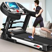 LIJIUJIA 立久佳 跑步机家用智能折叠多功能走步机健身器材JD900蓝屏(62CM跑台,专业减震,附按摩机)ZS