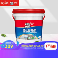 德高 Davco 瓷砖背涂胶玻化砖背胶瓷砖强力粘结剂玻化砖粘接剂背胶5KG/桶
