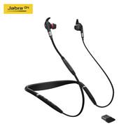捷波朗(Jabra)线上网络在线教育学习培训话务颈挂式耳机客服呼叫中心Evolve 75e MS版主动降噪送蓝牙适配器