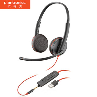 Poly 博诣 缤特力(Plantronics)C3225 USB 3.5mm双耳头戴式耳机/降噪麦克风耳麦/会议电话耳机/可链接手机