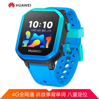 华为儿童通话手表 3s 冰山蓝(4G全网通 通话智能手表 八重定位 小度语音助手 学生 儿童 男孩 女孩)