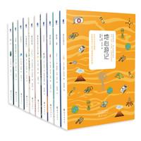 新课标必读名著:彼得潘+小王子+童年+绿野仙踪+水孩子+地心游记+爱的教育(套装共10册)