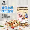 宠尚天(Jonsanty)CST123  宠尚天仓鼠粮海鲜主食主粮金丝熊粮食料食物小仓鼠饲料用品营养综合粮