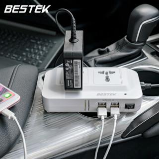 百事泰(BESTEK) 逆变器  MRI2013NU 白色 12V转220V 200W持续输出  车载电源转换器 4USB汽车插座充电器